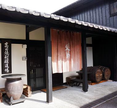 高田酒造場 会社情報