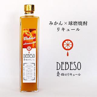 DEBESO(でべそ)