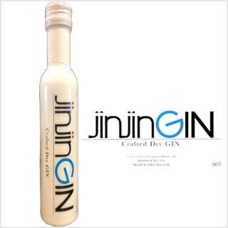 jin jin GIN