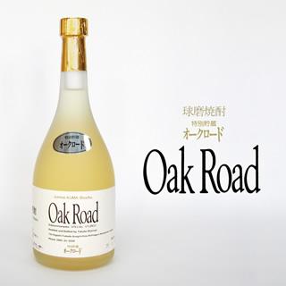 Oak Road(オークロード)